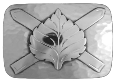 Title: Belt Buckle: Rectangle with Skis, Hammered , Size: 1 1/2 inches , Medium: Sterling Silver