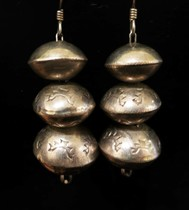 Title: Earrings: Stamped Silver Beads , Medium: Sterling Silver , Edition: Vintage